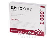 Цитокон р-н д/iн 250мг/мл 4мл №5 таблетки для пам'яті