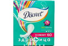 Прокладки гiгiєнiчнi жiночi discreet deo water lily №60