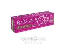 Зубная паста Rocs (Рокс) junior д/школьник ягодный микс 74г