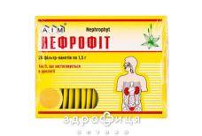 Нефрофiт збiр фiльтр-пакет 1,5г №20 вушні краплі