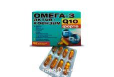 БАД ОМЕГА-3 АКТИВ ФОРТЕ Q10 КАПС №32