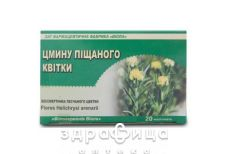 Цмину пiщаного квiтки 1,5г №20 гепатопротектори для печінки