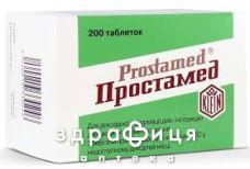 Простамед таб №200 от простатита