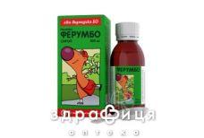 Ферумбо сироп 50мг/5мл 100мл противотромбозные