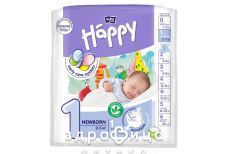 Подгузники Bella (Белла) baby happy newborn №42