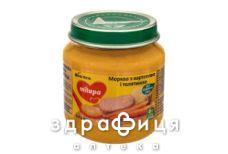 Milupa (Мілупа) пюре м'ясо-овощ морква картопл/телят з 6міс 125г