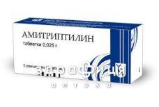 Амiтриптилiн табл. в/о 0,025г №50