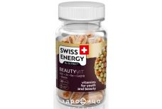 Swiss energy beauty vit капс №30