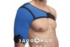 Фиксатор 4027 плечевого сустава неопрен р1 лев черн