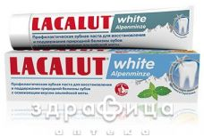 Зубна паста лакалут вайт альпiйська м'ята 75мл