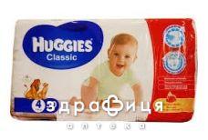 Подгузники Huggies (Хаггис) classic р4 (7-18кг) №50