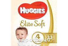 Пiдгузники huggies elite soft р4 (8-14кг) №33