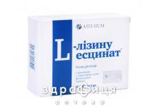 L-лiзину есцинат р-н д/iн. 1 мг/мл амп. 5 мл №10 від варикозу