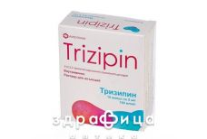 Тризипiн р-н д/iн. 100 мг/мл амп. 5 мл №10
