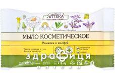 Зеленая аптека мыло косм ромашка/шалфей 75г
