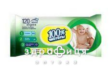 Салфетки влаж 100% чистоты дет алое с клапон №120