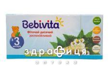 Bebivita (Бебивита) 025у/ua1386 фиточай успокаивающий 30г
