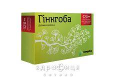 ГІНКГОБА капс. 120 мг №60 таблетки для пам'яті