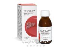 Сорбери суспензія 120мл гепатопротектори для печінки