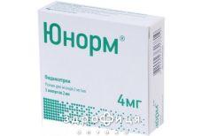 ЮНОРМ Р-Н Д/IН 2МГ/МЛ 2МЛ №5 Імунодепресанти