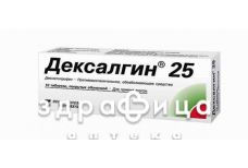 Дексалгiн табл. в/о 25 мг №10