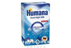 Детское питание humana 2 cмесь омега 3/омега 6 жир к-ты сладкие сны с 6мес 600г