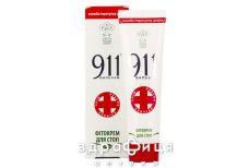 911 Фiтокрем д/стоп 100мл
