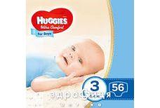 Подгузники Huggies (Хаггис) ultra comfort д/мал р3 №56