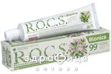 Зубная паста Rocs (Рокс) бионика 74г