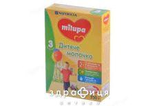 Milupa-3 сумiш молочна вiд 12мiс 350г
