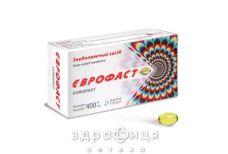 ЄВРОФАСТ КАПС 400МГ №20 знеболюючі