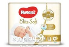 Пiдгузники huggies elite soft р0+ до 35кг №25