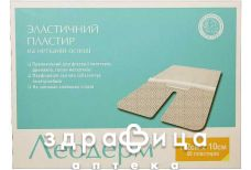 Пластирир медичний leoderm 7.2 см х 10 см прозор. д/фiксацiї канюлi №1