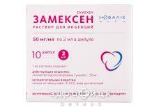 Замексен р-н д/iн 50мг/мл 2мл №10 таблетки для пам'яті