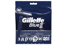 Gillette blue-ll станок одноразовий №20