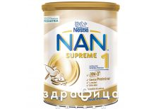 Nestle nan-1 смесь сюпрем с 0мес 800г