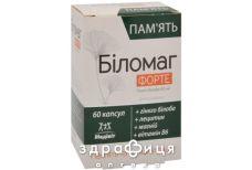 Медiвiт бiломаг форте капс №60 таблетки для пам'яті
