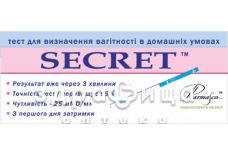 Тест на вагiтнiсть secret (смужка) №1