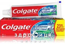 Зубна паста colgate (колгейт) тройне дія 150мл