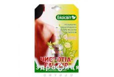 Чистотел-эликсир 1.2мл