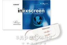 Тест д/опред риска паталог берем inexscreen кассета №10