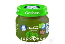 Gerber (Гербер) пюре брокколи с 6 мес 80г 1227130