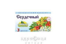 """Фiточай з рослинної сировини № 3 """"сердечный"""" 1 г пакетик №25"""