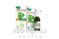Фортеза спрей д/рот порожн 0,15% 30мл+фортеза р-н д/рот порожн 0,15% 120мл таблетки від горла