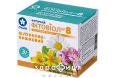 Фиточай фитовиол №9 кишечный 1,5г №20
