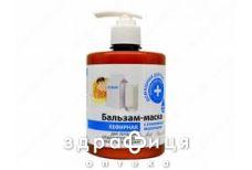 Эльфа дд бальзам-маска кефирная с пчелиным молочком 500мл