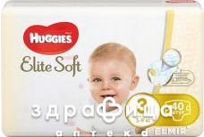 Пiдгузники huggies elite soft р3 (5-9кг) №40
