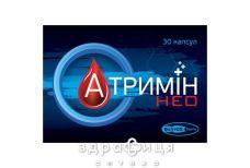Атримин нео капс №30 спазмолитики, пропульсанты