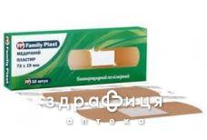 Пластир family plast бакт на ткан основi 19х72мм №10