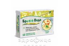 Бронхо веда трав'янi льодяники смак лимону №12 відхаркувальні засоби, сиропи, таблетки